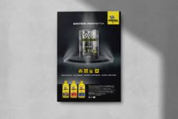 realizzazione campagna pubblicitaria prodotto moto bardahl